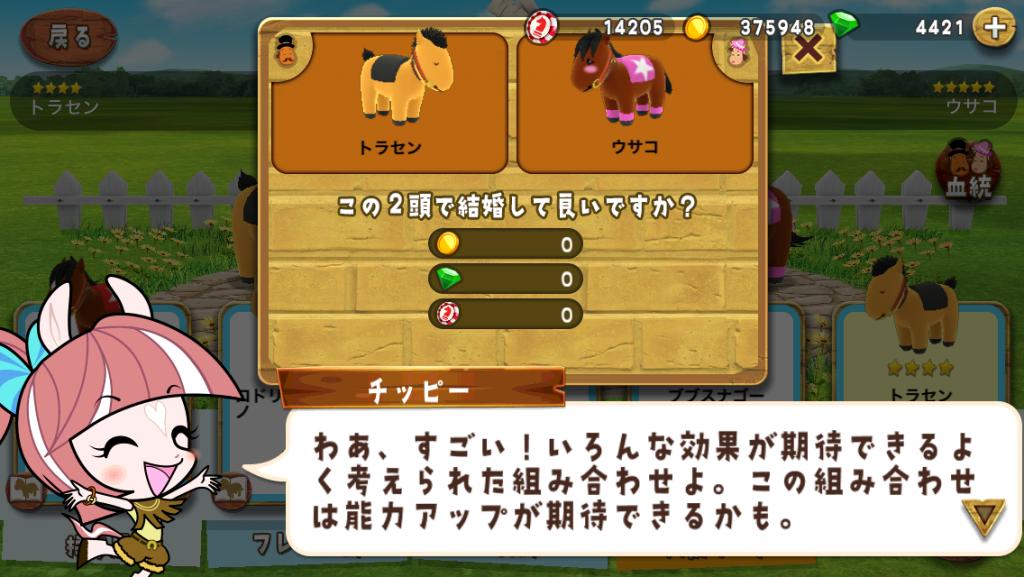 chiki-0924-2