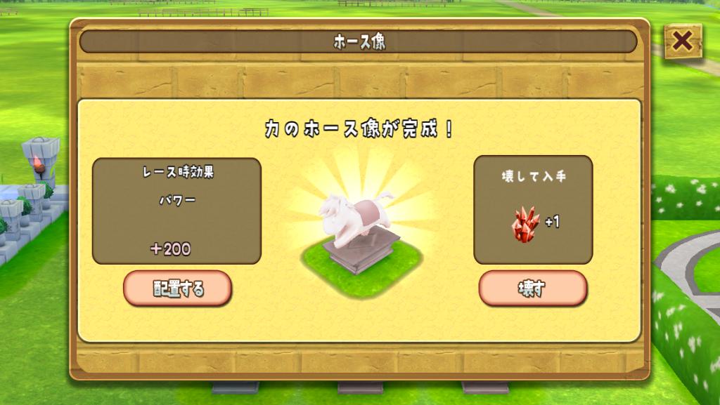 chiki-0924-3